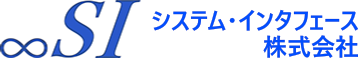 システム・インタフェース株式会社